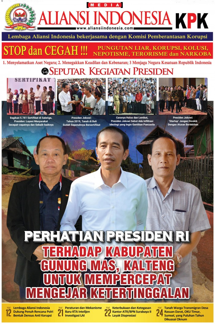 Media Aliansi Indonesia Edisi Ke-12